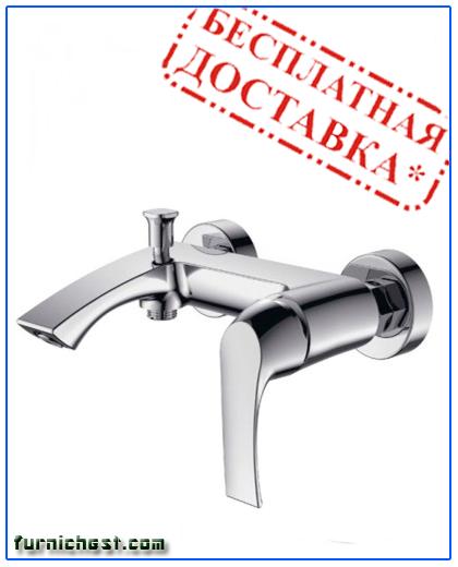Смеситель для ванны SMART Прайм SM113503AA