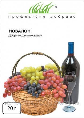 Удобрение Новалон для винограда 20 граммов  Профессиональные удобрения - Агроплюс2000 в Харькове