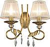 Бра Altalusse INL-1100W-02 Golden Brass