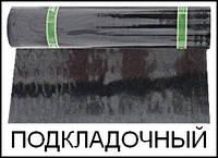 Бикрост ЭПП (Еврорубероид, Наплавляемый материал для кровли и гидроизоляции, Технониколь), фото 1