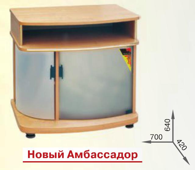 "ТВ тумба ""Новый Амбассадор"" 700  Пехотин"