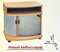 """ТВ тумба """"Новый Амбассадор"""" 700  Пехотин /  ТВ тумба Новий Амбассадор 700"""