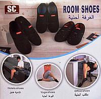 Домашние тапочки Room Shoes SC, тапочки для йоги Рум Шуз, фото 1