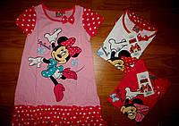 Ночные рубашки для девочек от Disney 110,116рр.