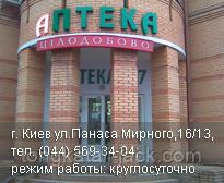 Препарат Тонгкат Али Джек представлен в аптеках Киева