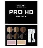 Набор для бровей Freedom Makeup PRO HD BROW PALETTE MEDIUM DARK
