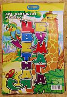 Бумага цветная А4 (9листов/9цветов) для детского творчества