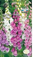 Семена Наперстянка пурпурная Муза смесь 0,2 грамма  Седек