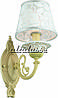 Бра Altalusse INL-6099W-01 Ivory White