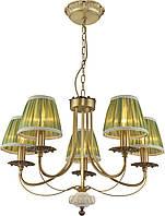 Люстра Altalusse INL-6119P-15 Golden Brass/Green