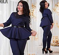 Женский костюм баска +штаны темно-синего цвета. Ткань кукуруза. Размеры 50-56. DG ат1041