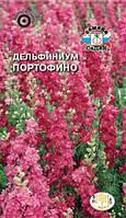 Семена Дельфиниум  полевой Портофино 0,1 г Седек