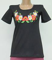 Женская футболка с вышивкой Мак и ромашка. Размер 36 - 54