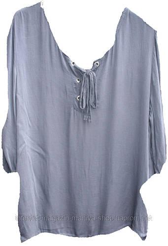 Женская туника блуза Венгрия