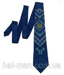 Вишита краватка синя (з тризубом)