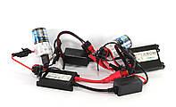 Полный комплект ксенона для установки в авто Xenon HID H1