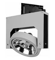 Прожектор для трековой системы BRILUM LUME S10H, серебро