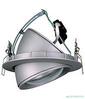 Светильник потолочный BRILUM 830, белый