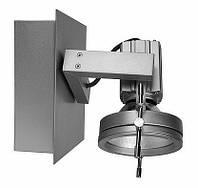 Светильник настенный BRILUM MATRA 10, 150W, серебрянный