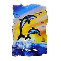"Магніт з штучного каменю ""Дельфіни веселка"" Алушта"