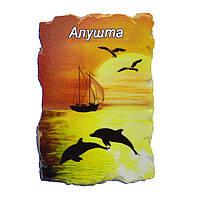 "Магніт з штучного каменю ""Дельфіни на заході"" Алушта"