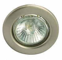Светильник точечный BRILUM G-100, хром сатин