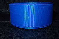 Лента репсовая синяя