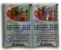 Кораген 4 мл пакет