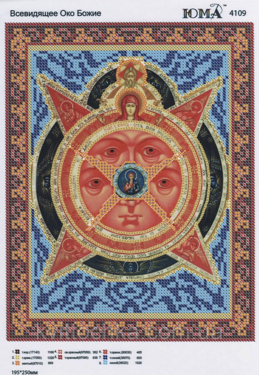 """Схема для вышивания бисером """"Всевидящее Око Божие"""""""