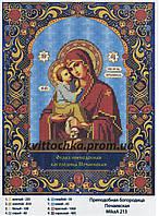 """Схема для вышивания бисером """"Образ преподобная богородица Почаевская"""""""