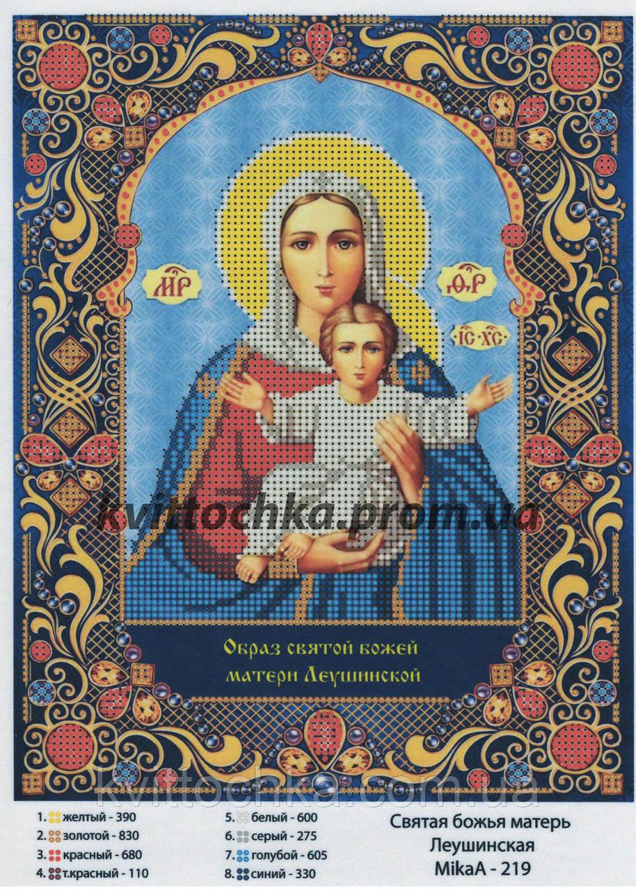 """Схема для вышивания бисером """"Образ """"Святая божья матерь Леушинская"""""""