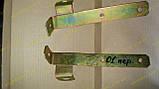 Кронштейн бампера Ваз 2101 2102 передні (к-кт 2шт), фото 5