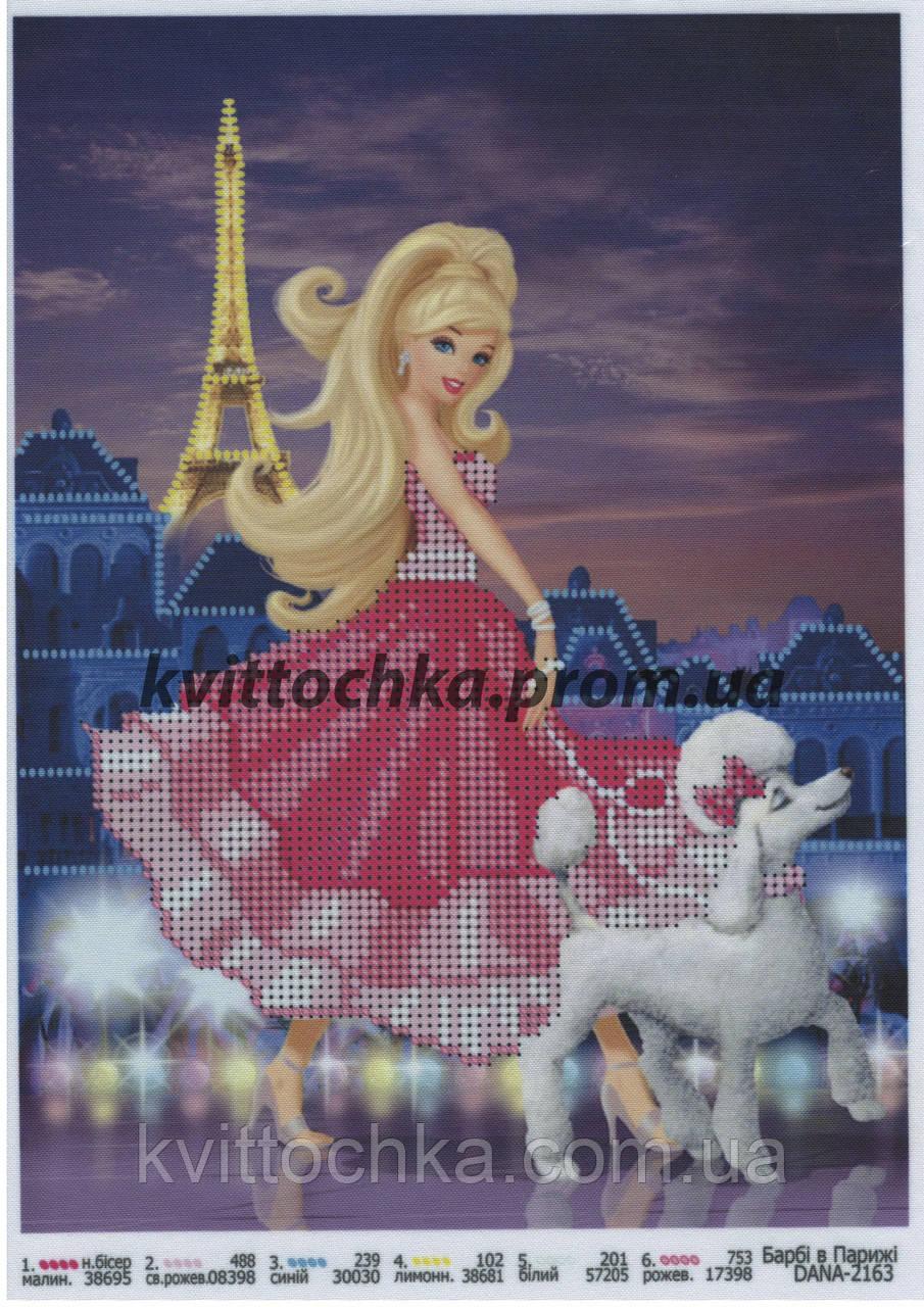 """Схема для вышивания бисером """"Барби в Париже"""""""