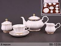 Чайный набор Lefard на 15 предметов 86-1556
