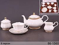 Чайный набор Lefard на 15 предметов 86-1560