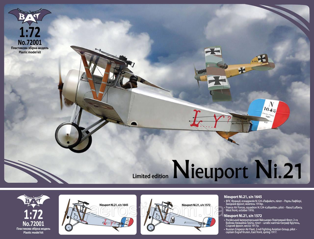 Nieuport  Ni.21    1\72      ВАТ 72001