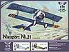 Nieuport  Ni.21    1\72      ВАТ 72001, фото 3