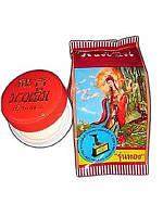 Тайский отбеливающий жемчужный крем для лица Kuan Im Pearl 3 мл
