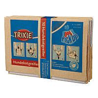 Пакеты гигиенические для собак Trixie 2345 - 10 шт