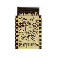 "Сувенирные спички на магните - дерево ""Девушка на пляже"""