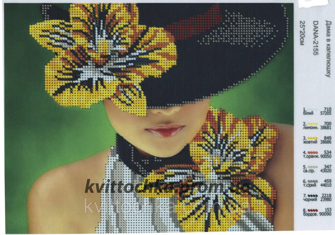 """Схема для вышивания бисером """"Дама в шляпе"""""""