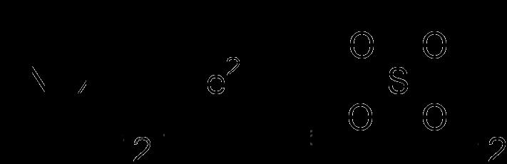 Соль мора (NH4)2Fe(SO4)2·6H2O