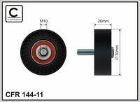 Ролик натяжной ремня приводного FORD MONDEO II, FOCUS I, MAVERICK, MAZDA TRIBUTE, 1.6/1.8/2.0 96-