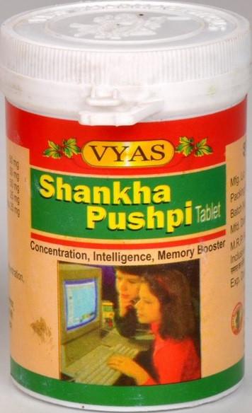 Шанкха пушпи, улучшает память, концентрацию, восприятие, содействует омоложению мозга, Shankha Pushpi (100tab)