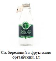 Сік 0,3л - Spirin Drops