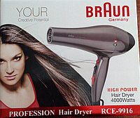 Фен Braun professional 9916