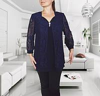 Блуза больших размеров Маркизa 52,54,56,58,60,62р