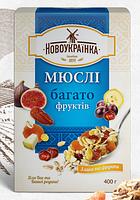 Мюслі Новоукраїнка