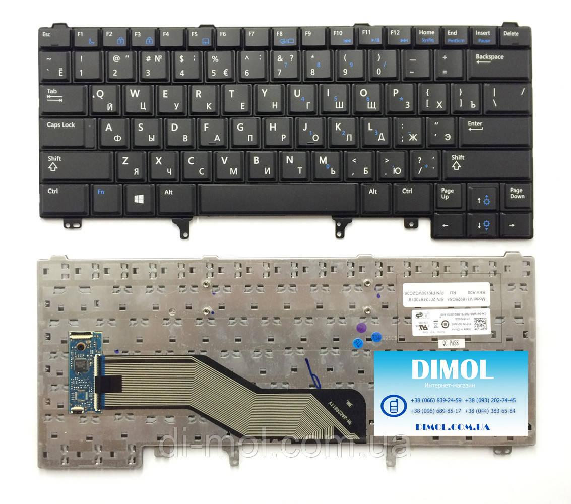 Оригинальная клавиатура для Dell Latitude E5420, E6220, E6320, E6330, E6420, E6430, black, RU