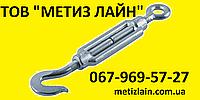 Стажка для троса 8х110 крюк-кольцо